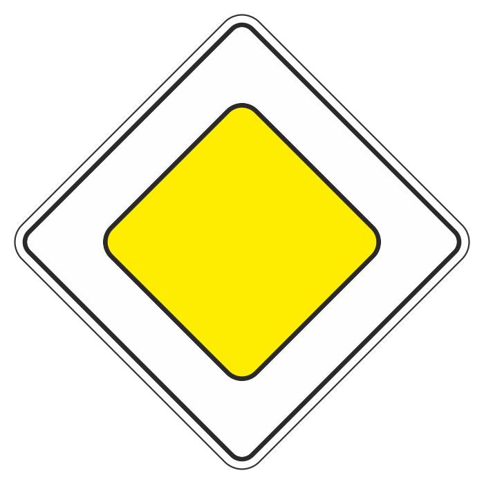 подробный знак главная дорога прозрачная картинка этой большой исторической