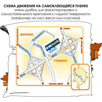 Схема движения автотранспорта (2400х2000 cм, самоклеящаяся плёнка)