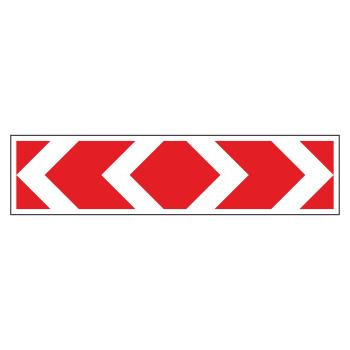Дорожный знак 1.34.3 «Направление поворота» (большой) (металл 0,8 мм, II типоразмер: 500х2250 мм, С/О пленка: тип А инженерная)