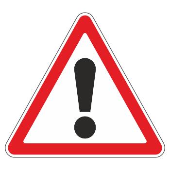 Дорожный знак 1.33 «Прочие опасности» (металл 0,8 мм, II типоразмер: сторона 900 мм, С/О пленка: тип В алмазная)