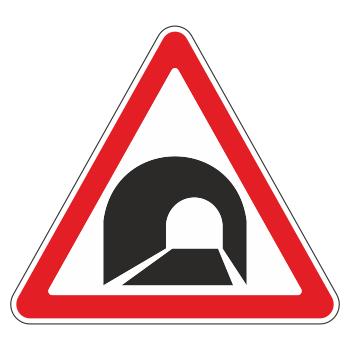 Дорожный знак 1.31 «Тоннель» (металл 0,8 мм, I типоразмер: сторона 700 мм, С/О пленка: тип В алмазная)