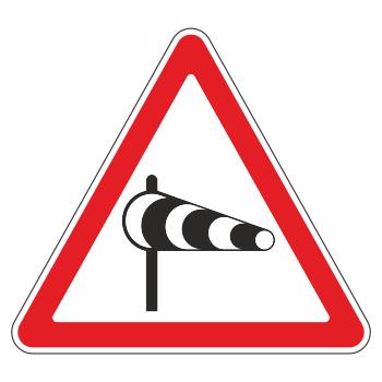 Дорожный знак 1.29 «Боковой ветер» (металл 0,8 мм, III типоразмер: сторона 1200 мм, С/О пленка: тип А инженерная)