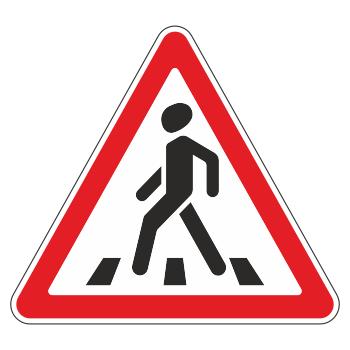 Дорожный знак 1.22 «Пешеходный переход» (металл 0,8 мм, I типоразмер: сторона 700 мм, С/О пленка: тип В алмазная)
