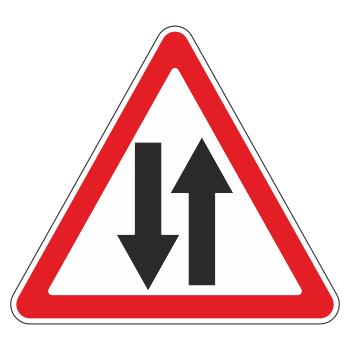 Дорожный знак 1.21 «Двустороннее движение» (металл 0,8 мм, I типоразмер: сторона 700 мм, С/О пленка: тип А коммерческая)