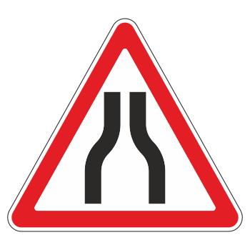 Дорожный знак 1.20.1 «Сужение дороги» (металл 0,8 мм, III типоразмер: сторона 1200 мм, С/О пленка: тип В алмазная)