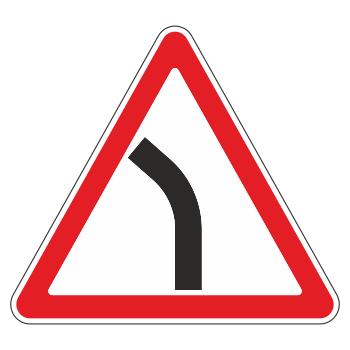 Дорожный знак 1.11.2 «Опасный поворот налево» (металл 0,8 мм, III типоразмер: сторона 1200 мм, С/О пленка: тип В алмазная)