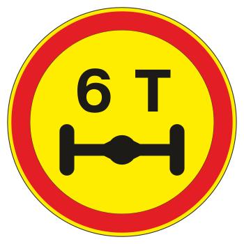 Дорожный знак 3.12 «Ограничение нагрузки на ось» (временный) (металл 0,8 мм, I типоразмер: диаметр 600 мм, С/О пленка: тип В алмазная)