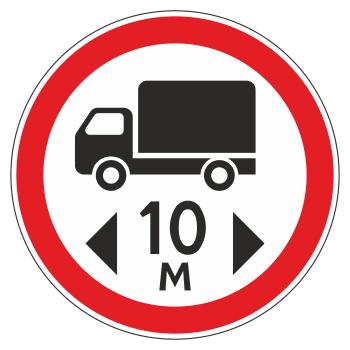 Дорожный знак 3.15 «Ограничение длины» (металл 0,8 мм, II типоразмер: диаметр 700 мм, С/О пленка: тип А коммерческая)