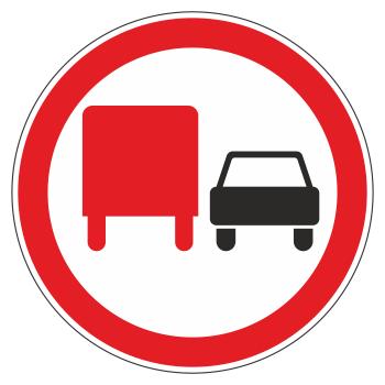Дорожный знак 3.22 «Обгон грузовым автомобилям запрещен» (металл 0,8 мм, III типоразмер: диаметр 900 мм, С/О пленка: тип А коммерческая)