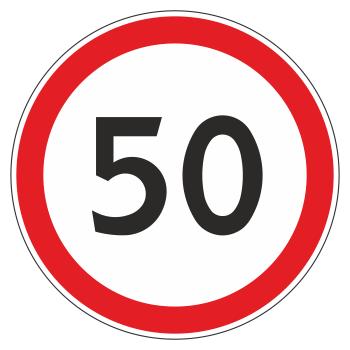 Дорожный знак 3.24 «Ограничение максимальной скорости» (металл 0,8 мм, I типоразмер: диаметр 600 мм, С/О пленка: тип А инженерная)