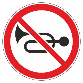Дорожный знак 3.26 «Подача звукового сигнала запрещена» (металл 0,8 мм, III типоразмер: диаметр 900 мм, С/О пленка: тип Б высокоинтенсивная)
