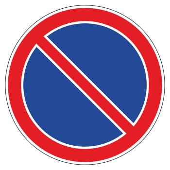 Дорожный знак 3.28 «Стоянка запрещена» (металл 0,8 мм, III типоразмер: диаметр 900 мм, С/О пленка: тип А коммерческая)
