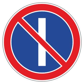 Дорожный знак 3.29 «Стоянка запрещена по нечетным числам месяца» (металл 0,8 мм, II типоразмер: диаметр 700 мм, С/О пленка: тип Б высокоинтенсивная)