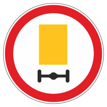 Дорожный знак 3.32 «Движение транспортных средств с опасными грузами запрещено» (металл 0,8 мм, III типоразмер: диаметр 900 мм, С/О пленка: тип А инженерная)