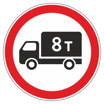 Дорожный знак 3.4 «Движение грузовых автомобилей запрещено» (металл 0,8 мм, III типоразмер: диаметр 900 мм, С/О пленка: тип А коммерческая)