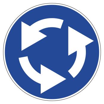 Дорожный знак 4.3 «Круговое движение» (металл 0,8 мм, I типоразмер: диаметр 600 мм, С/О пленка: тип Б высокоинтенсивная)