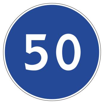 Дорожный знак 4.6 «Ограничение минимальной скорости» (металл 0,8 мм, III типоразмер: диаметр 900 мм, С/О пленка: тип В алмазная)
