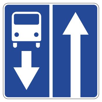 Дорожный знак 5.11.1 «Дорога с полосой для маршрутных транспортных средств» (металл 0,8 мм, III типоразмер: сторона 900 мм, С/О пленка: тип А инженерная)