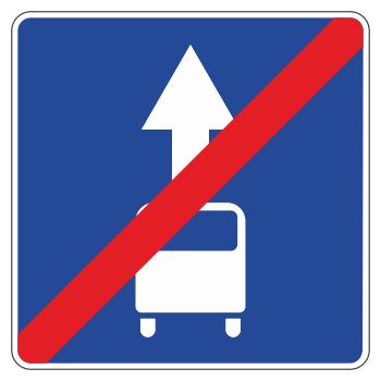 Дорожный знак 5.14.1 «Конец полосы для маршрутных транспортных средств» (металл 0,8 мм, III типоразмер: сторона 900 мм, С/О пленка: тип Б высокоинтенсивная)