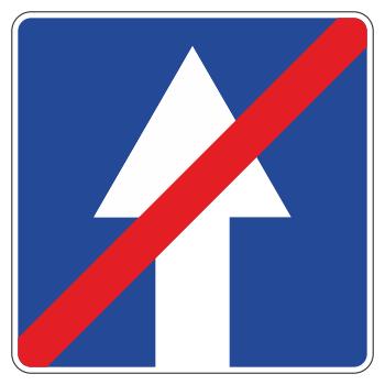 Дорожный знак 5.6 «Конец дороги с односторонним движением» (металл 0,8 мм, II типоразмер: сторона 700 мм, С/О пленка: тип А инженерная)