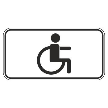 Дорожный знак 8.17 «Инвалиды» (металл 0,8 мм, III типоразмер: 450х900 мм, С/О пленка: тип А коммерческая)