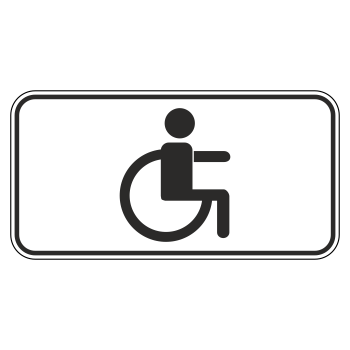 Дорожный знак 8.17 «Инвалиды» (металл 0,8 мм, III типоразмер: 450х900 мм, С/О пленка: тип А инженерная)
