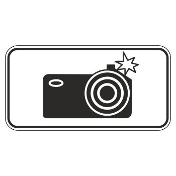 Дорожный знак 8.23 «Фотовидеофиксация» (металл 0,8 мм, II типоразмер: 350х700 мм, С/О пленка: тип Б высокоинтенсивная)