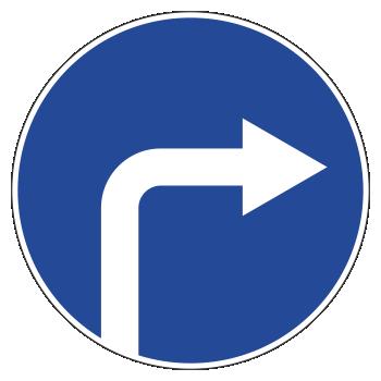 Дорожный знак 4.1.2 «Движение направо» (металл 0,8 мм, I типоразмер: диаметр 600 мм, С/О пленка: тип А коммерческая)