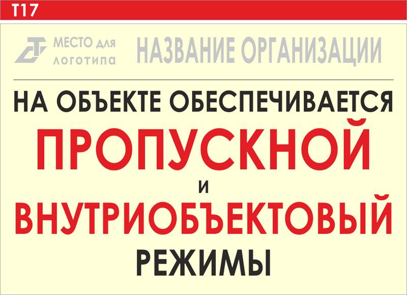 1 поликлиника кемерово регистратура телефон
