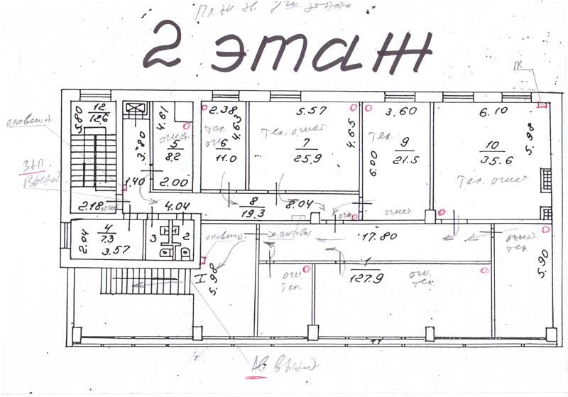 План помещения (план БТИ,